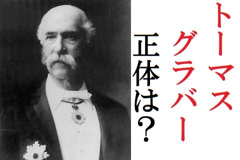 岡田義平 - JapaneseClass.jp