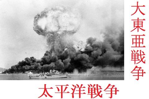 太平洋 戦争 敗因